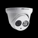 Ds-2cd2385fwd-i Hikvision Fixed Ir Turret 8 Mp Network Camera, Ir Range- Up To 30m