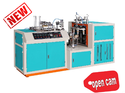 Fully Automatic Open Cam Paper Cup Making Machine