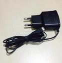 Black Samsung Loose Charger 500 Mah