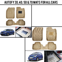 AUTOFY 3D, 4D, 5D & 7D MATS FOR ALL CARS