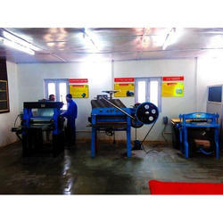 Waste Paper Recycling Machine - Paper recycling machine Latest Price