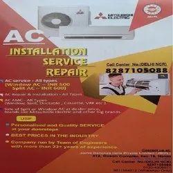 1 Ton 2 Ton Air Conditioner Maintenance Services, In Delhi, Copper
