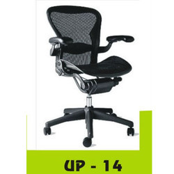 Adjustable Executive Chair