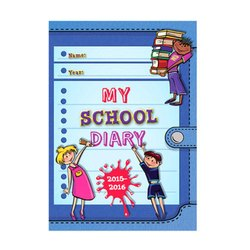 School Diary Printing Service, Location: Pan India