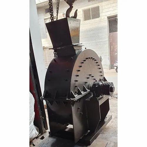 Disintegrator Machine