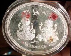 Lakshmi Silver Coin