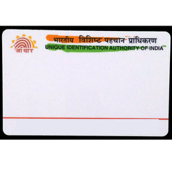 Pre Printed Aadhaar Card