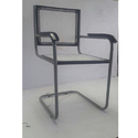 Metal Cane Chair
