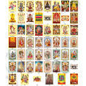 Paper English Gold Religious Pictures Calendars, For Office