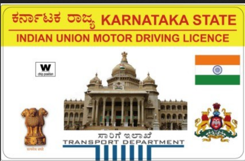 Karnataka state indian union motor driving licence for Kentucky department of motor vehicles driver s license