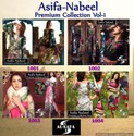 Self Embroidery Pakistani Suits