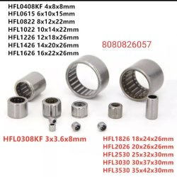 HFL1426 One Way Clutch Bearing