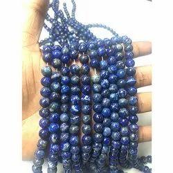 8 mm Round Lapis Lazuli Bead