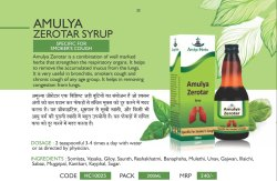 Expectorants Pink Amulya Zero Tar Lungs Syrup- 200 ml, Packaging Type: Container