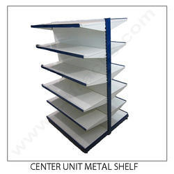 Supermarket Center Unit Rack