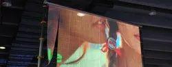 LED Curtain Display Screen