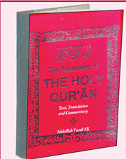 The Holy Quran English - The Meaning Of The Holy Quran Text
