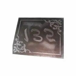Brown Designer Printed Glass