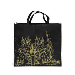 Printed Black Shopping Bags