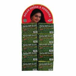 Green Gram Powder