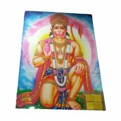 Hanuman Printed Wall Tile