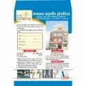 White Paper X-ray Envelope, For Hospital, Size: 6x8 Inch