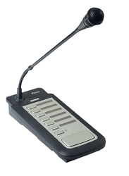 Voice Alarm Call Station-BOSCH PLENA-LBB 1956