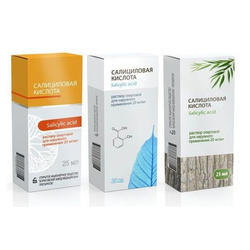 Pharmaceutical Printed Mono Carton