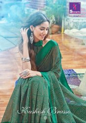 Shangrila Kashish Brasso Printed Saree Catalog Collection at Textile Mall
