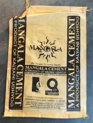 Grey MANGALA CEMENT, Packaging Size: 50 Kg, Grade: 43 Grade