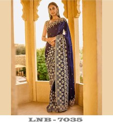 Bridal Wear Border Designer saree, With blouse piece, 5.5 m (separate blouse piece)