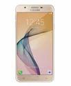 Samsung Galaxy On Nxt Mobile Phone