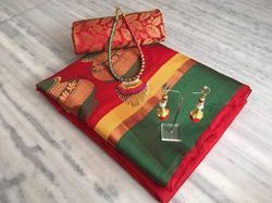 MATKA COTTON SAREE
