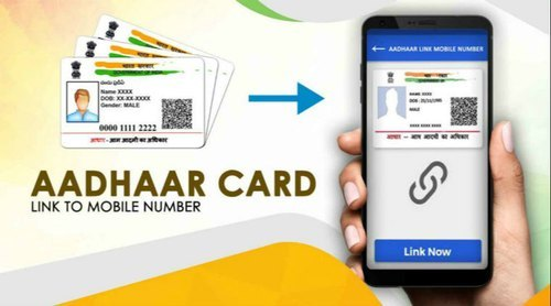 Offline & Online Updation In Aadhar Card