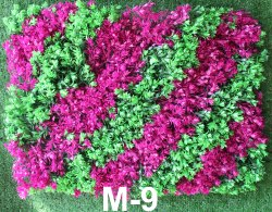 Colorful Vertical Artificial Grass