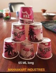 Printed Paper cup 65 ml, For Event