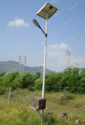 Solar LED Street Light with SMF Battery