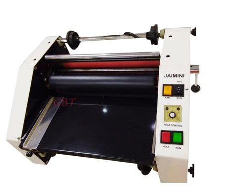 Roll To Roll Lamination Machine 12 Quot Roll To Roll