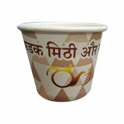4 Inch Printed Paper Tea Cup, Capacity: 50 ml, Features: Disposable