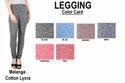 Melange Cotton Lycra Legging