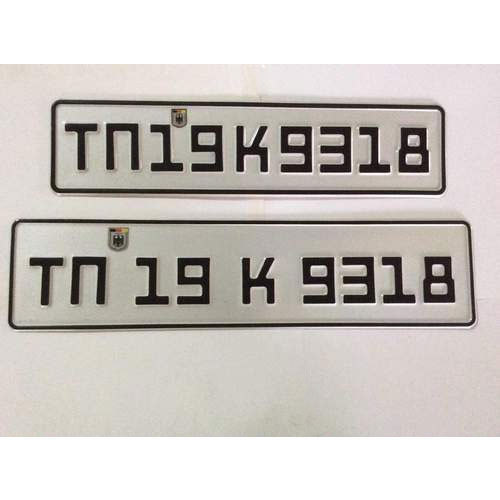 Acrylic Square Number Plate S  sc 1 st  IndiaMART & Acrylic Square Number Plate S Rs 500 /pair A 1 Signs | ID: 18313347297