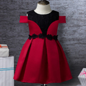 Trendy Red Party Dress
