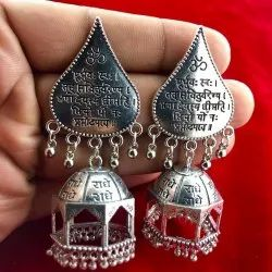 Radhe Radhe Mantra Jhumka Earrings For Traditional Wear
