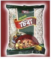 Food Grains in Guwahati - Latest Price & Mandi Rates from Dealers in
