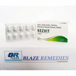 Kezvit Tablets, Biotin Tablets