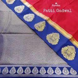 Silk Party wear Patti Gadwal Fancy Saree, Dry clean