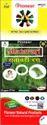 Shatawari Juice 1000 ml