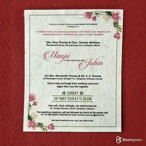 Plantable Seed Paper Wedding Invitation Card At Rs 50 Piece