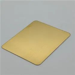 Stainless Steel Ti Coated Champagne Hairline Sheet