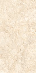 Antresit Beige Vitrified Tiles for Flooring, Thickness: 9 mm